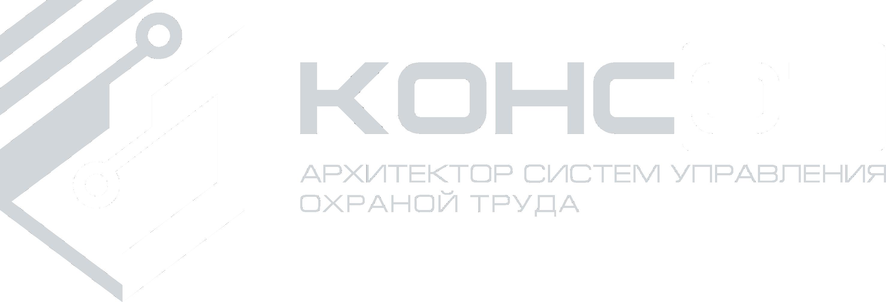 consot.ru